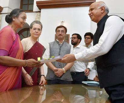 Presidential elections fight between ideologies, not persons: NCP