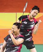 Korea Wins Bronze in Women's Badminton Doubles