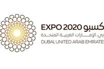 Dubai Expo 2020 launches push for international support