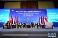 China-Singapore Chongqing cooperation project important nodal point