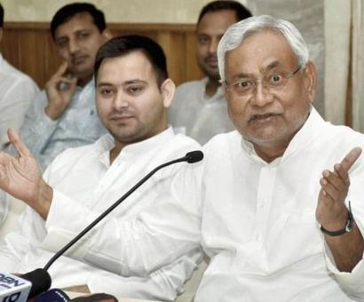 How long is Nitish assured of the BJP's support?