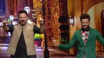 'Bank Chor' stars prove to be coolest Daddys on The Kapil Sharma Show