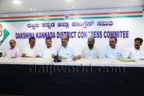 Mangaluru: BJP's rally was complete failure - DK Congress prez Harish Kumar