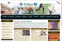 Doordarshan to restart process for prime time slot auction