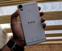 HTC Desire 10 pro Photo Gallery
