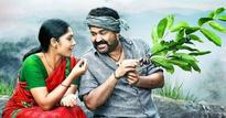 'Pulimurugan' first song out: Yesudas, Chithra offer a breezy number