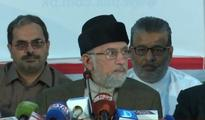 Rulers amending law to protect themselves: Qadri