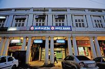 HDFC Bank December quarter profit up 20%
