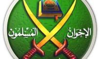 The Muslim Brotherhood and Black Lives Matter