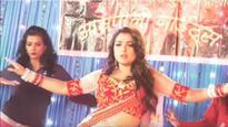 Watch: Bhojpuri bombshell Amrapali Dubey rehearses for her song 'Launda Badnaam Hua'