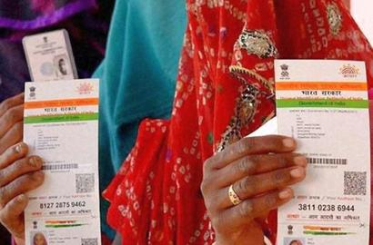 Right to privacy can't be absolute: SC on Aadhaar