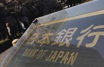 Bank of Japan considers  exit as primary JGB dealer