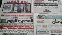 Egyptian newspapers support the Press Syndicate's battle for freedom