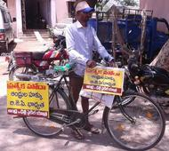 Andhra Pradesh youth cycling to include Andhra Pradesh in Special category  Status
