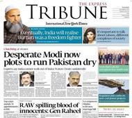 Pak papers headline Indus Treaty, ignore Sushma's stellar UNGA speech