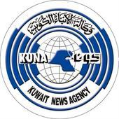 KUNA main news for Monday, Sept 26, 2016