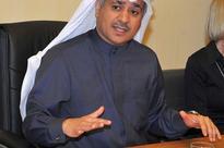 Bahrain announces $1.1b airport revamp plan