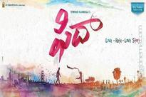 Fidaa's motion poster out for Varun Tej's birthday