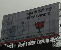 Poster war continues in PM's contituency