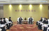 Mainland's senior official calls to protect cross-Straits relations