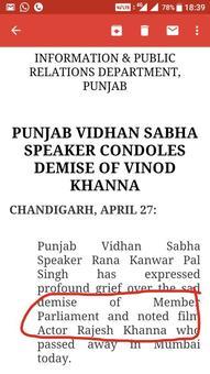 Punjab Speaker's obit for MP Vinod Khanna names Rajesh Khanna instead