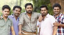 Kavi Udheshichathu movie review: Watch it for village nostalgia