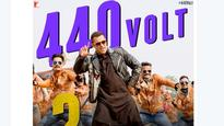 Teaser of Sultan's new song '440 Volt' is a treat for Salman Khan fans!
