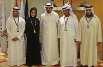 ATCUAE members receive top license