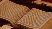 Jalandhar: Torn pages of Sikh holy book Guru Granth Sahib found floating in canal