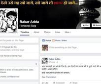 Facebook: The new platform for Hindi literature