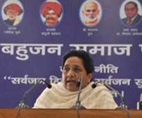 BSP releases third list of 100 can..