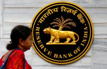 Why MPC will most likely keep repo rate unchanged