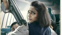 2 Years of Neerja: Sonam Kapoor says it was an honour to play Neerja Bhanot on screen