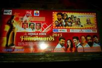 Kerala State Film Awards 2015: Mammootty, Mohanlal, Dulquer Salmaan, Parvathy and others attend distribution ceremony