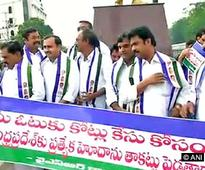 Andhra shutdown over special status hits normal life