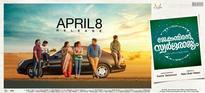 'Jacobinte Swargarajyam' (JSR): 5 reasons to watch Nivin Pauly-Vineeth Sreenivasan's movie [All-India theatre list]
