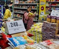 FMCG stocks in focus: HUL, Britannia, Nestle India hit new highs
