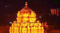 Tirupati, Tirumala discord revealed