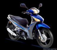 Boon Siew Introduces Honda Future FI