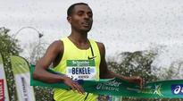 Kenenisa Bekele lashes out at Ethiopian federation after Rio 2016 Olympics omission