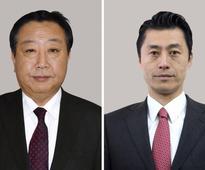 Renho eyes appointing Noda as DP secretary-general