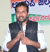 Udupi: AICC secretary meets Congress workers to chalk out 2018 poll strategy