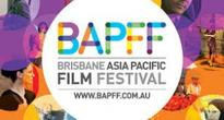 Brisbane Asia Pacific Film Festival 2016 Dates Announced