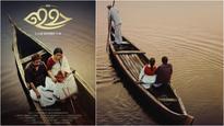 Dileep all praise for Pratap Pothen, Menaka Suresh's short film, Ima