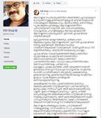 AKG remark: KM Shaji backs VT Balram, slams Left