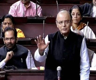 Seven-hour GST debate to begin at noon in Lok Sabha