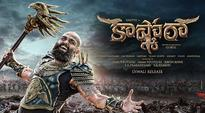 Initially wasn't sure if we could pull off Kaashmora: Karthi Sivakumar