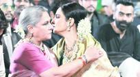 Rekha hugs Jaya Bachchan after Amitabh Bachchan wins Best Actor award