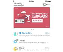 Haptik app gets 'smart wallet' feature in latest update