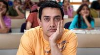 Guess who was the first one to spot Aamir Khan's talent